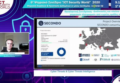 SECONDO on 6th ICT Security World Conference